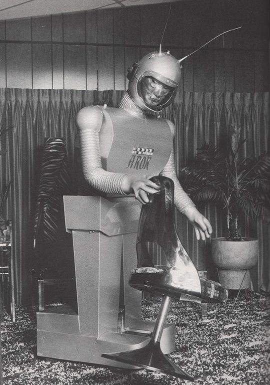 Робот-слуга Arok