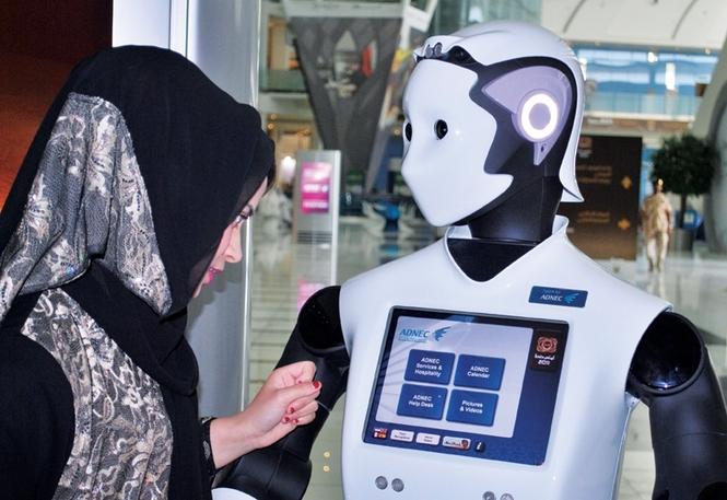 Робот-грузчик Reem